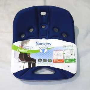 backjoy_002