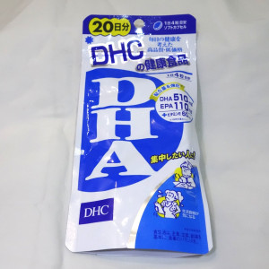 dha_dhc_001