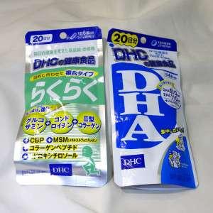 dha_cbp_001